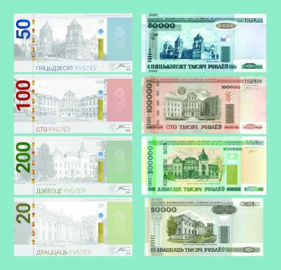 Белорусский рубль стоимость один полтинник 1926 года стоимость