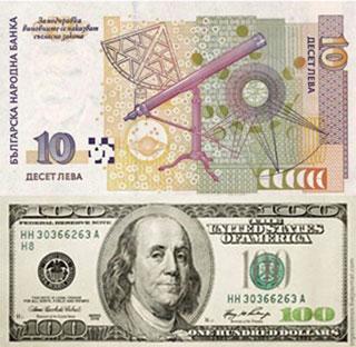 Калькулятор курса болгарского лева к доллару