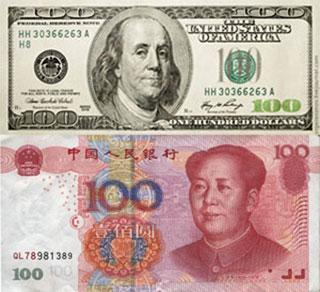 Калькулятор курса доллара к юаню