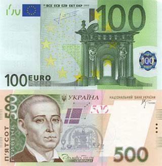 Калькулятор курса евро к гривне