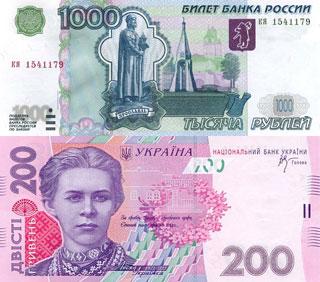 5 тыс рублей в гривнах банкноты 1996 года россия