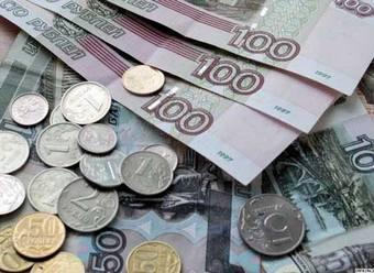 Калькулятор курса рубля