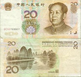 Калькулятор курса юаня