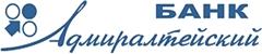 Калькулятор вкладов банка Адмиралтейский