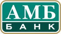 Кредитный калькулятор АМБ Банка