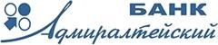 Кредитный калькулятор банка Адмиралтейский