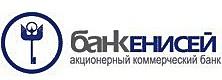 Кредитный калькулятор Банка Енисей