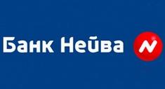 Кредитный калькулятор Банка Нейва