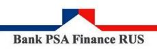Кредитный калькулятор Банка ПСА Финанс Рус