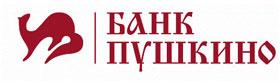 Кредитный калькулятор банка Пушкино