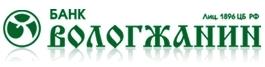 Кредитный калькулятор банка Вологжанин
