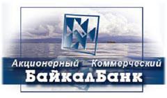 Кредитный калькулятор Байкал банка