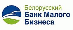 Кредитный калькулятор Белорусского Банка малого бизнеса