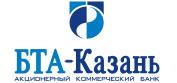 Калькулятор кредита наличными банка БТА-Казань