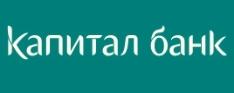 Кредитный калькулятор Капитал банка