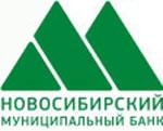 Кредитный калькулятор Новосибирского Муниципального Банка