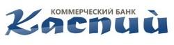 Лизинговый калькулятор Банка Каспий