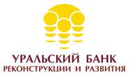Лизинговый калькулятор Уральского банка реконструкции и развития