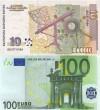 Калькулятор курса болгарского лева к евро